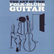 Jerry Silverman – The art of the folk-blues guitar