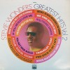 Stevie Wonder – Stevie Wonders greatest hits vol 2