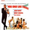Various artists – You only live twice