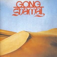 Gong – Shamal