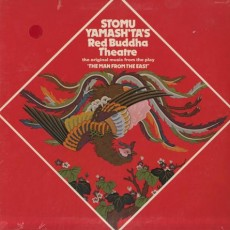 Stomu Yamash'ta's red buddha theatre – Soundtrack from the man from the east