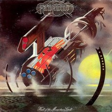 Hawkwind – Hall of the mountain grill