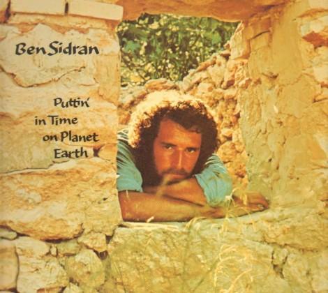 Ben Sidran – Puttin in time on planet earth