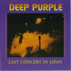 Deep purple – Last concert in Japan