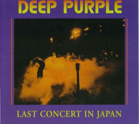 Deep purple – Last concert in Japan